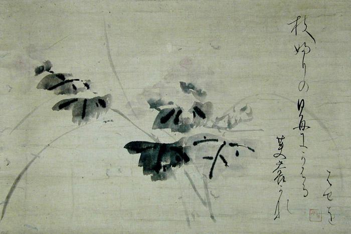 Matsuo_Basho_Asia_Art_Week_new_york